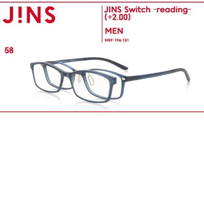【JINS Switch READING】(+2.00)-JINS(ジンズ)
