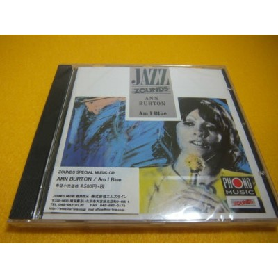 ☆CD:ANN BURTON アン・バートン Am I Blue ZOUNDS SPECIAL MUSIC CD Zounds ゾウンズ made in Germany