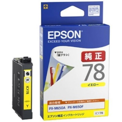 EPSON ICY78 【純正】 インクカートリッジ (イエロー)