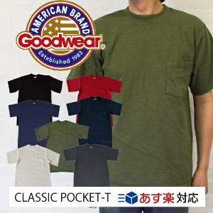 GOODWEAR グッドウェア CLASSIC FIT 7.2oz HEAVY WEIGHT POCKET TEE クラシックフィット ヘビーウェイト ポケット付 半袖 Tシャツ MADE IN...