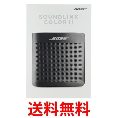 Bose SoundLink Color Bluetooth speaker II ポータブルワイヤレススピーカー ソフトブラック 送料無料 【SG10198】