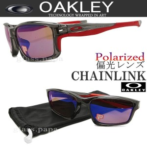 OAKLEY オークリー サングラス チェーンリンク [OAKLEY CHAINLINK] 009252-08 【送料無料・代引き手数料無料】 UVカット