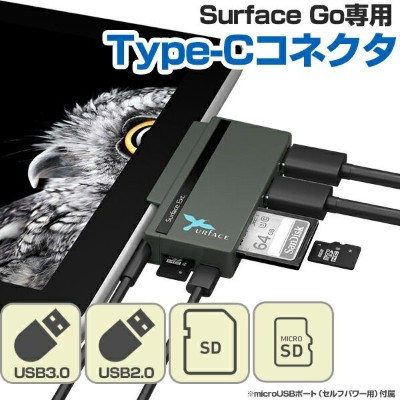 Docking USB Hub for SurfaceGo usb sd