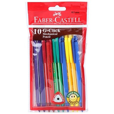 Lot of 10 Faber - Castell g-click 0.7 MM機械鉛筆 – absoluteindia