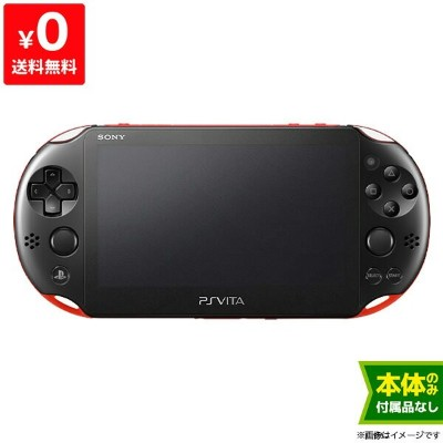 PSVita PlayStation Vita Value Pack Wi-Fiモデル レッド/ブラック 本体のみ PlayStationVita SONY ソニー 4948872448932 ...
