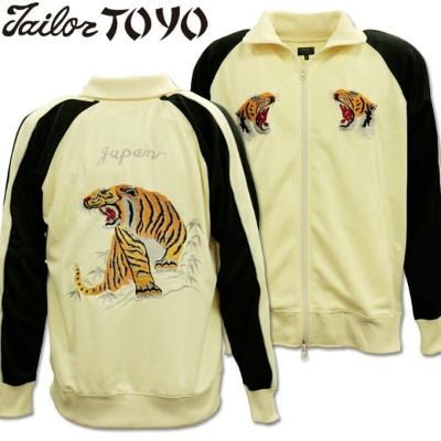 TAILOR TOYO(テーラー東洋)スカジャージ SUKA ZIP UP JERSEY『JAPAN TIGER』TT68366-105 Off White