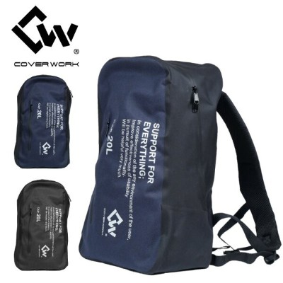 COVERWORK カヴァーワーク CW-8906 アクティブドライバッグ バックパック リュック ACTIVE DRY BACKPACK 20L 防水生地 止水ファスナー付き レジャー 軽量 ...