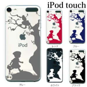iPod touch 5 6 ケース iPodtouch ケース アイポッドタッチ6 第6世代 アップル 赤ずきん ~Red Riding Hood~ / for iPod touch 5 6 対応...