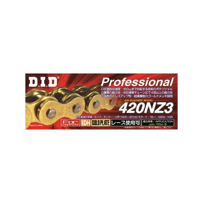 420NZ3 SDH-140RB G&G DID バイク用チェーン(カラー:ゴールド / リンク数:140) 強化 チェーン