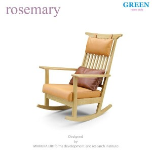 31%OFF GREEN home style ROSE MARY ROCKING CHAIR (グリーン ホームスタイル ローズマリー ロッキングチェア) 革張りロッキングチェア Designed...