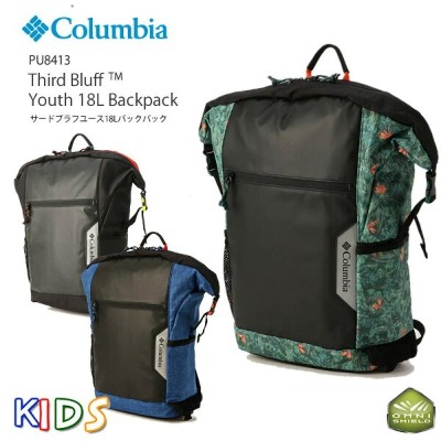 【20%OFF!】コロンビア リュック COLUMBIA PU8413 Third Bluff Youth 18L Backpack サードブラフ ユース 18L バックパック キッズ ジュニア