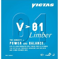 ○VICTAS V 01 リンバー 020341-0020