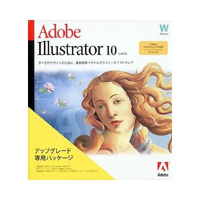 【中古】ILLUSTRATOR 10J FOR WIN UPGARDE版