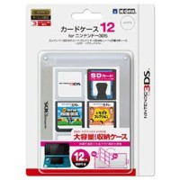 【3DS/DS】カードケース12 for ニンテンドー3DS ホワイト ホリ [3DS-019]【返品種別B】