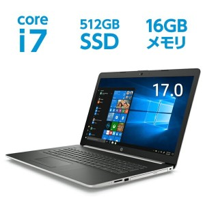 Core i7 最新第10世代CPU 16GBメモリ 512GB高速SSD 17.3型 IPSパネル HP 17(型番:2W950PA-AAAC)ノートパソコン 新品 Microsoft Office Home & Business 2019 が搭載されております