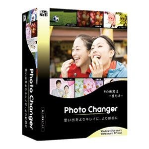 PHOTOCHANGER-W デネット Photo Changer [PHOTOCHANGERW]【返品種別A】