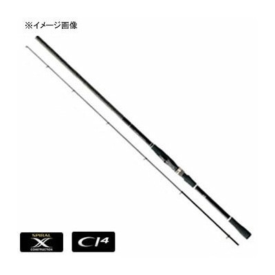 シマノ(SHIMANO) ボーダレスBB 495M-T BORDLES BB 495MT