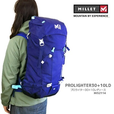 【20%OFF!】ミレー リュック MILLET MIS2114 PROLIGHTER 30+10LD BACKPACK プロライター 30+10 レディース バックパック 30+10リットル