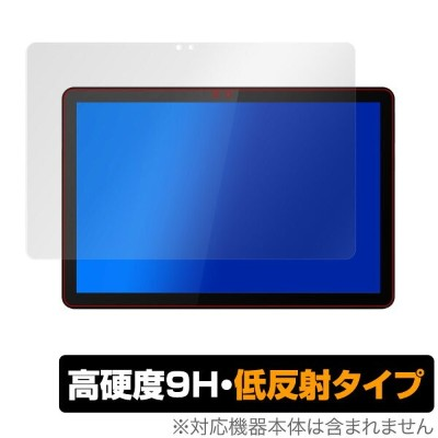IdeaPad Duet Chromebook 保護 フィルム OverLay 9H Plus for Lenovo IdeaPad Duet Chromebook 9H 高硬度で映りこみを低減する低...
