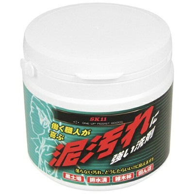 SK11:泥汚れに強い洗剤 500g