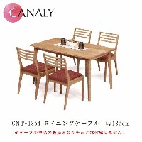 CNT-1354(NM色) U-TOP ユートップ CANALY キャナリー ダイニングテーブル 【送料無料】