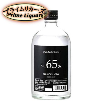 中国醸造 High Alcohol Spirits 65% 500ml