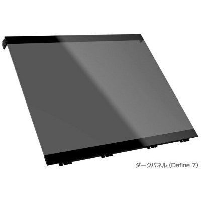 FRACTAL DESIGN フラクタルデザイン Define 7用 Tempered Glass Side Panel - Dark Tinted TG FD-A-SIDE-001