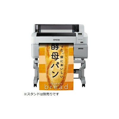 EPSON(エプソン) SureColor SC-T3255 A1Plus対応大判プリンター[顔料インク 4色機] ポスター/POP/CAD SCT3255 [代引不可]
