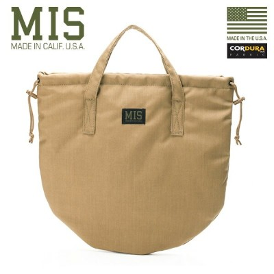 MIS エムアイエス MIS-1021 CORDURA NYLON UK ヘルメットバッグ / トートバッグ MADE IN USA - COYOTE BROWN【Sx】