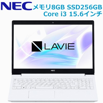 【Office H&B搭載】NEC LAVIE NS ノートパソコン Windows10 Home 64bit Corei3 8GB SSD 256GB 15.6型 PC-GN232JDCDC8FD1...