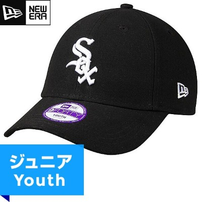 MLB ホワイトソックス レプリカ9FORTYキャップ(ジュニア) New Era Chicago White Sox Youth Game Replica 9Forty Cap