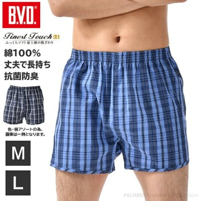 B.V.D.Finest Touch EX 先染トランクス(S/M/L)【綿100%】パンツ メンズ 下着 肌着 抗菌 防臭 チェック 柄 【コンビニ受取対応商品】fe399