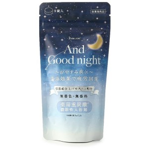 【one'sterrace(ワンズテラス)】 And Good night 薬用重炭酸入浴剤 バス・トイレタリー > バスグッズ ブルー