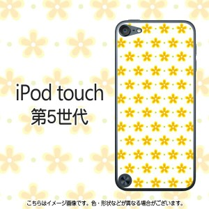 FlowerPattern(イエロー)-iPodtouch5ケース クリスマス