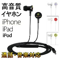 Apple iPhone6/iPhone6 plus/iPhone5S/5c/5/4S/4/3GS/iPad/iPod touch /iPod nano/Mp3/new iPad/iPad...