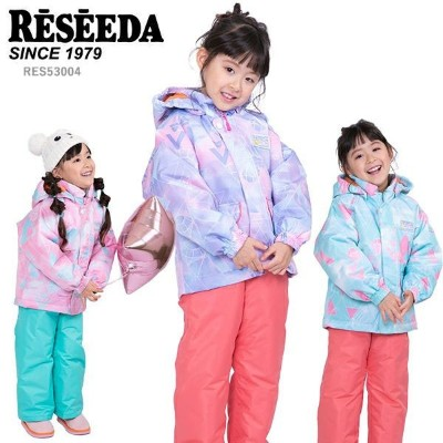 RESEEDA〔レセーダ スキーウェア キッズ〕 2021 RES53004 TODDLER SUIT【上下セット キッズ】
