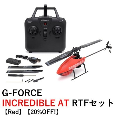 G-FORCE INCREDIBLE AT RTFセット【Red】【20%OFF!】 ジーフォース ラジコンヘリ