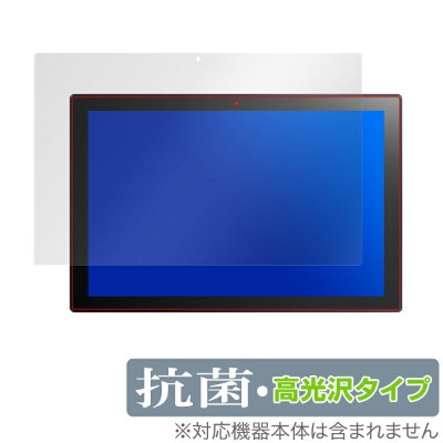 ASUS Chromebook Detachable CM3 保護 フィルム OverLay 抗菌 Brilliant for ASUS Chromebook Detachable CM3 ...