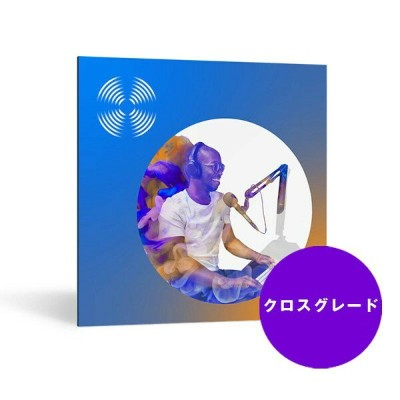 iZotope【クロスグレード版】RX 8 Standard crossgrade from any paid iZotope product(including Exponential Audio)(オンライン納品専用)※代金引換、後払いはご利用頂けません。【RX 9 / PPS 6発表記念セール 10月12日正午まで】