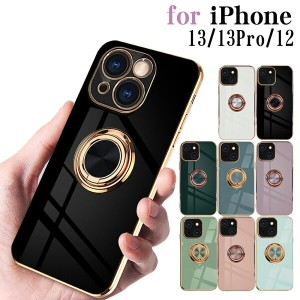 iPhone13 ケース リング付き iPhone13 Pro ケース iPhone13 mini ケース iPhone13 Pro Max ケース iPhone12 ケース iPhone12 mini ケース アイフォンケース メッキ加工 耐衝撃 超薄 ソフト クリア ケース