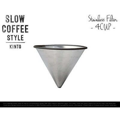 【L】 Stainless Filter 4Cup / ステンレスフィルター 4カップ 用 KINTO / キントー COFFEE Carafe Set 600ml用フィルター SLOW...
