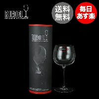 Riedel リーデル Sommeliers ソムリエ モンラッシェ クリア (透明) 4400/7 ワイングラス