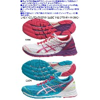asics2013S2LADY GELFEATHER® GLIDEレディゲルフェザーグライド