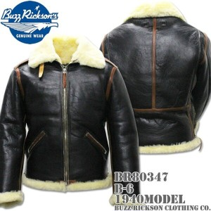 BUZZ RICKSON'S(バズリクソンズ)フライトジャケット B-6 BUZZ RICKSON CLOTHING CO. 1940model BR80347