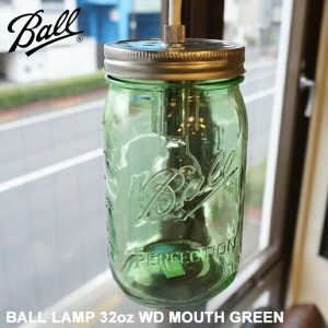 【Ball メイソンジャー】MADE IN USA!BALL LAMP 32oz WD MOUTH GREEN(ボールランプ 32オンスワイドマウスグリーン) BL-69100 BALL社...