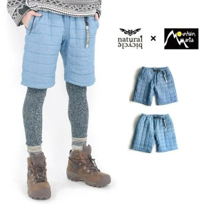 "ナチュラルバイシクル × マウンテンマニア QUILTING SHORT PANTS""Mompe"" / Naturalbicycle / Mountain Mania"