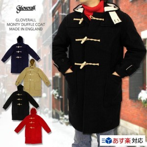 GLOVERALL グローバーオール ダッフルコート MONTY(モンティー)DUFFLE COAT MADE IN ENGLAND 別注品/GLOVERALL グローバーオール ダッフルコート...