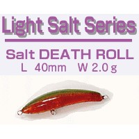 リプライ【2015.2】Light SaltSeriesSalt DEATHROLL