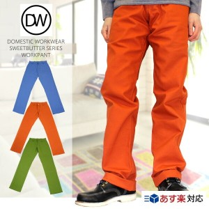 DOMESTIC WORKWEAR ドメスティックワークウェア SWEETBUTTER SERIES WORKPANT(ストレートパンツ)MADE IN USA/DOMESTIC WORKWEAR...