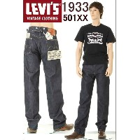 LEVIS VINTAGE CLOTHING 1933 33501-0119-0048 リーバイス ヴィンテージクロージング 501xx MADE IN USA【リーバイス501xxジーンズ...